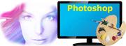 Курсы Photoshop в Николаеве. Фотошоп. Дизайн.Графика