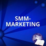 Курс SMM - Social Media Marketing